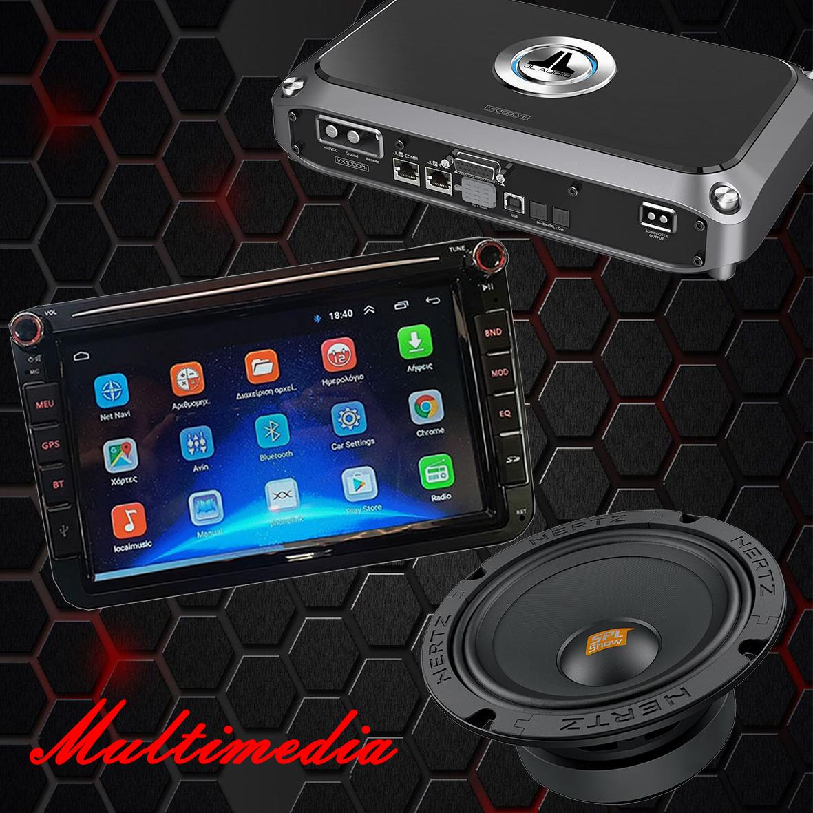 multimedia23